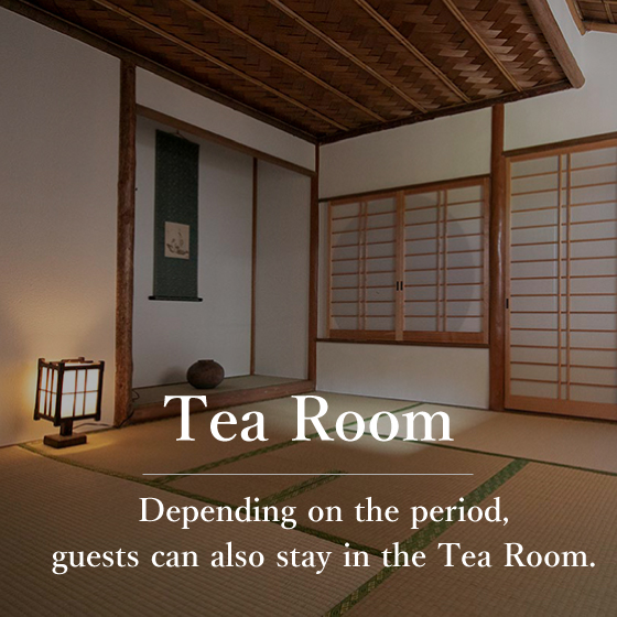 Guest House Tea Room