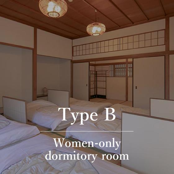 Type B 女性専用ドミトリー